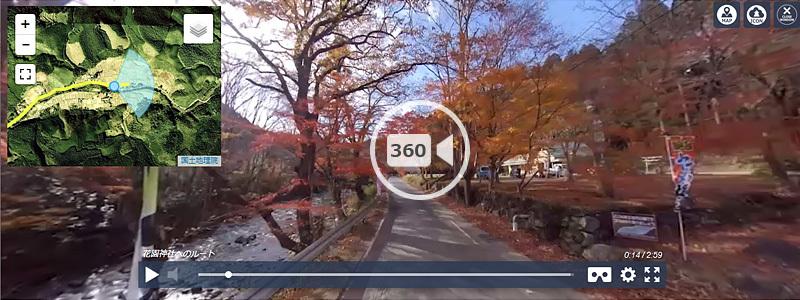茨城県の観光360VR動画