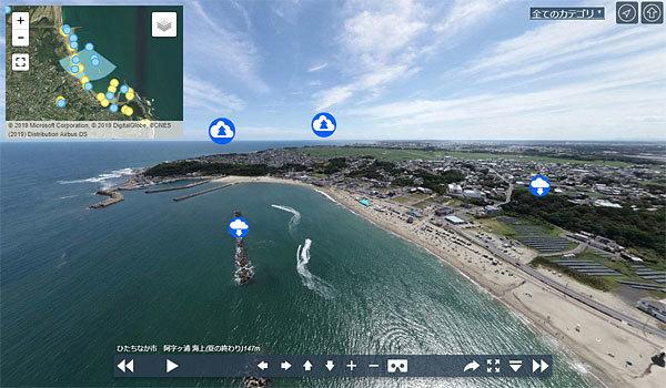 阿字ヶ浦海岸・海水浴場:ひたちなか市観光VRツアーのおすすめ海水浴スポット