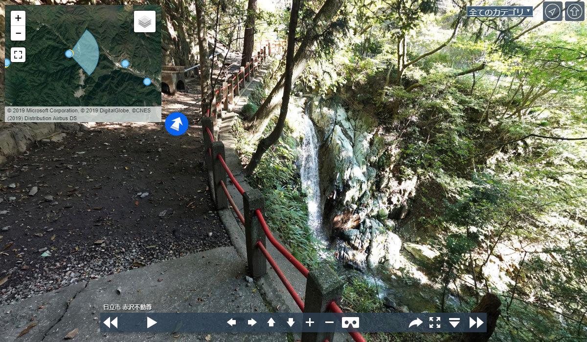 日立市おすすめ観光スポット赤沢不動滝