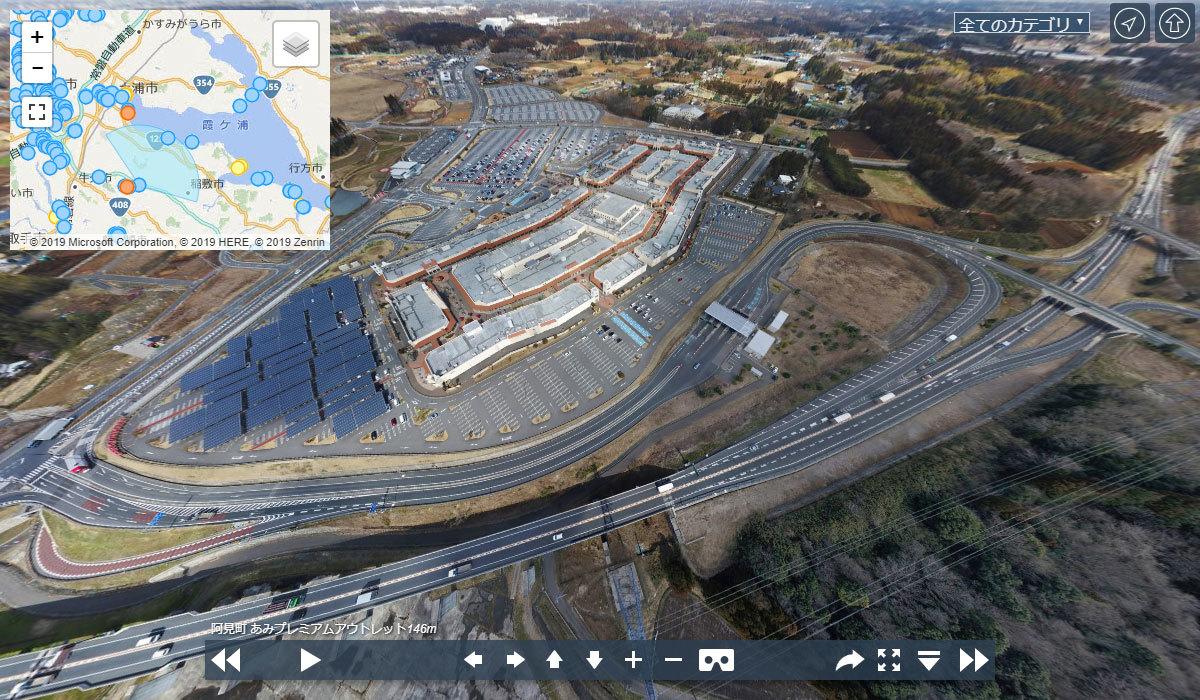 あみプレミアムアウトレットの観光案内360°パノラマ写真VRツアー