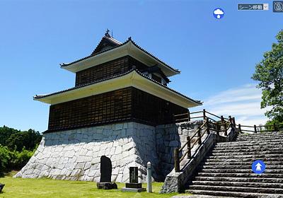 城・城跡おすすめスポット観光案内