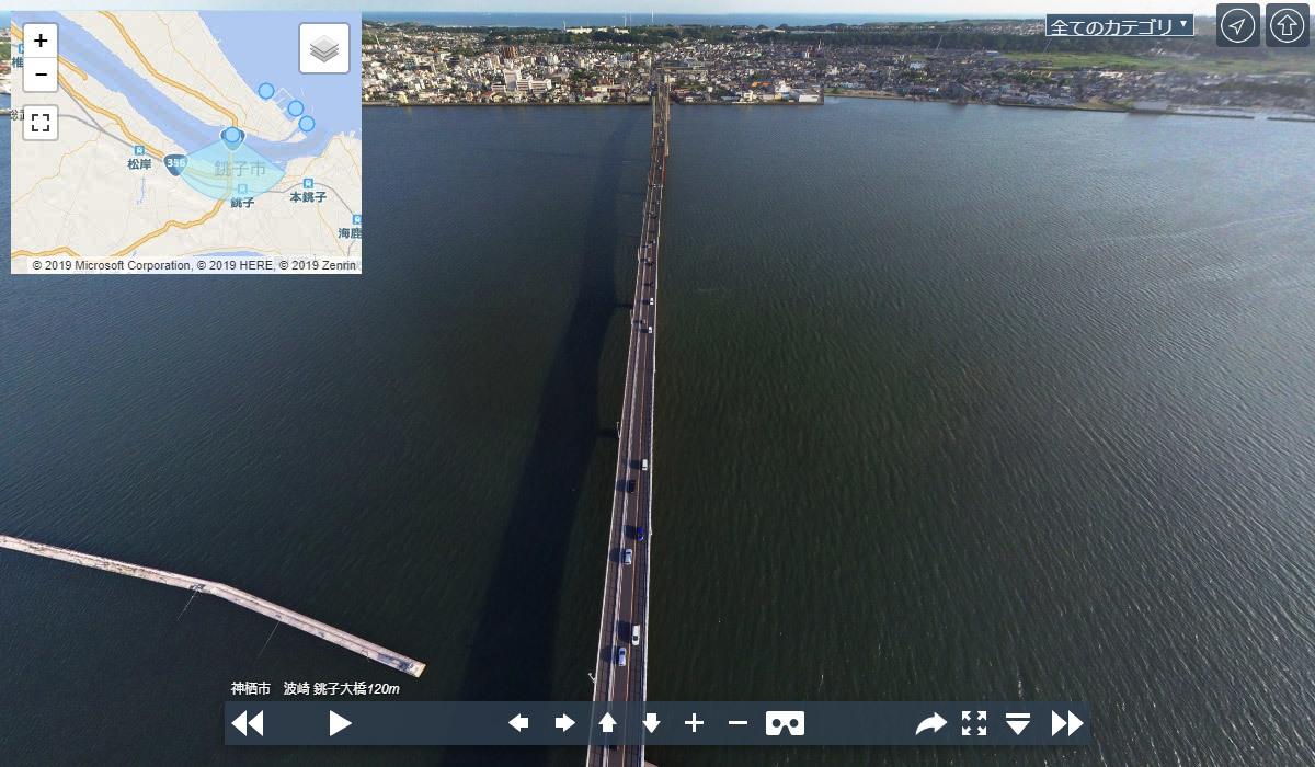 波崎 銚子大橋の観光案内360°パノラマ写真VRツアー
