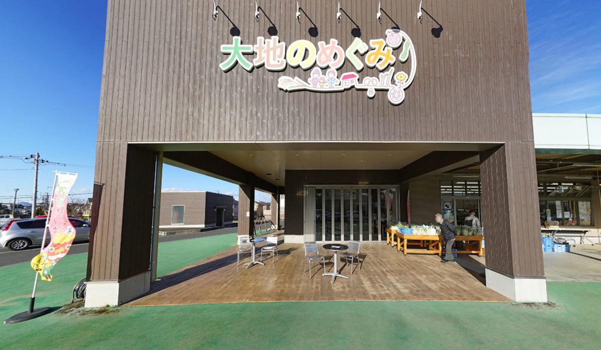 石岡市おすすめ観光スポットの大洗まいわい市場