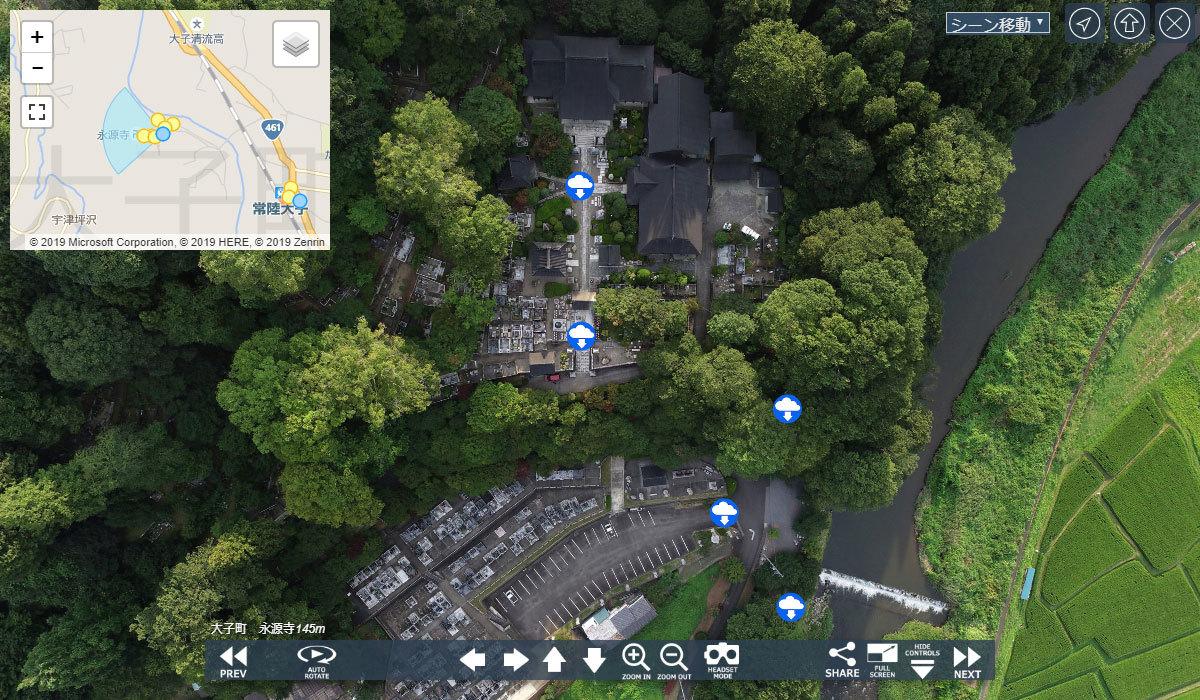 大子町おすすめ寺観光スポットの永源寺
