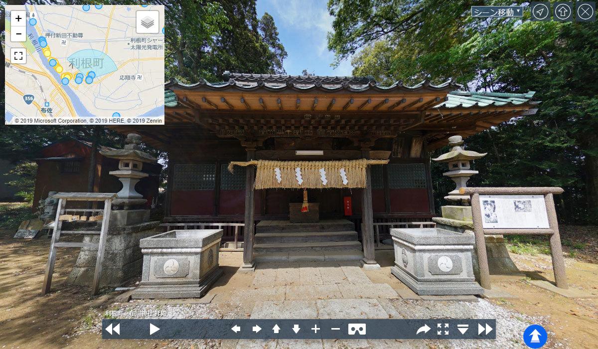 利根町おすすめ神社スポットの布川神社
