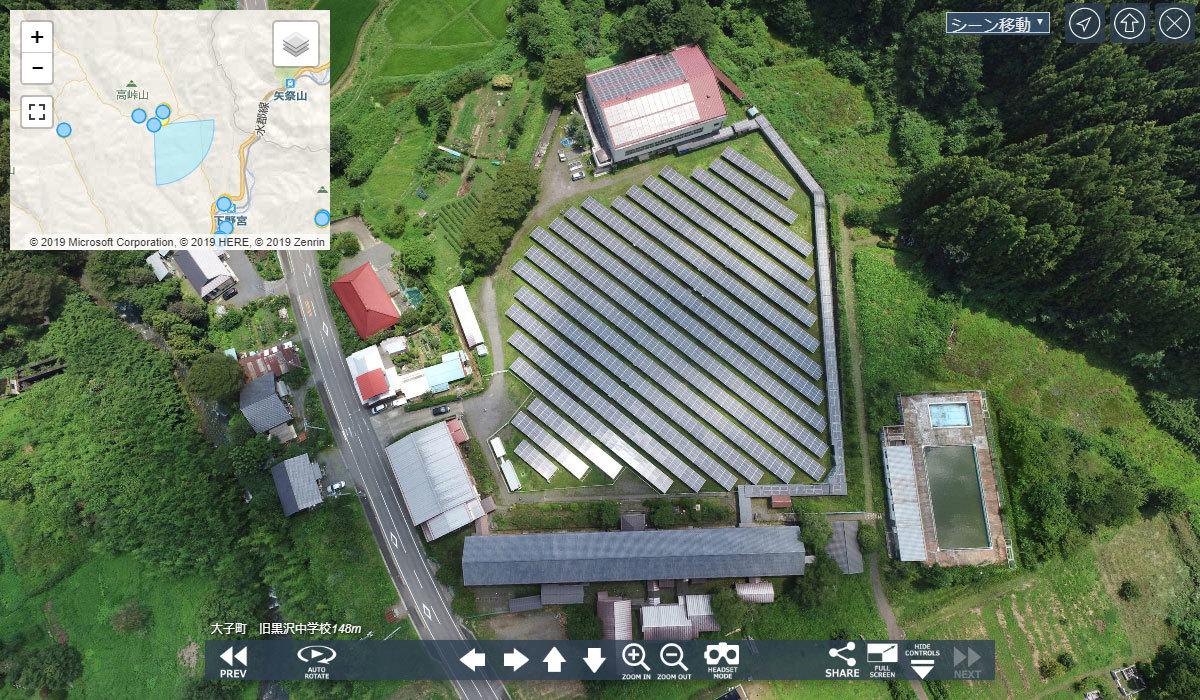 大子町おすすめ史跡スポットの旧黒沢中学校