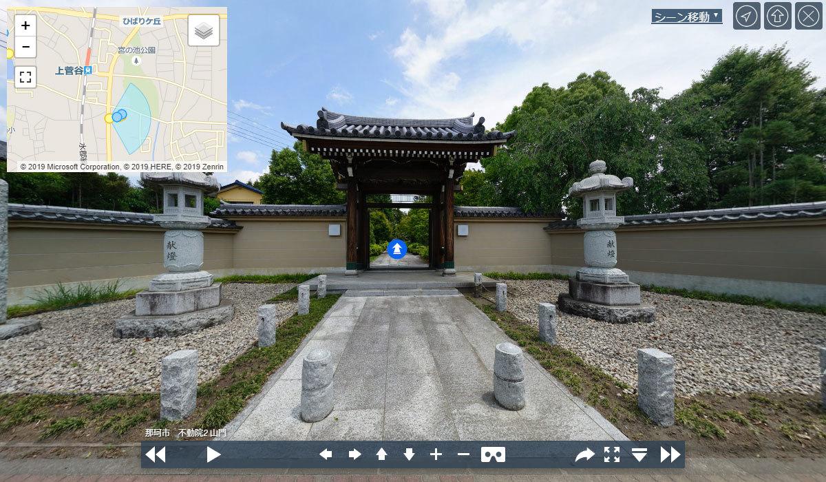 那珂市の寺おすすめスポットの不動院観光写真