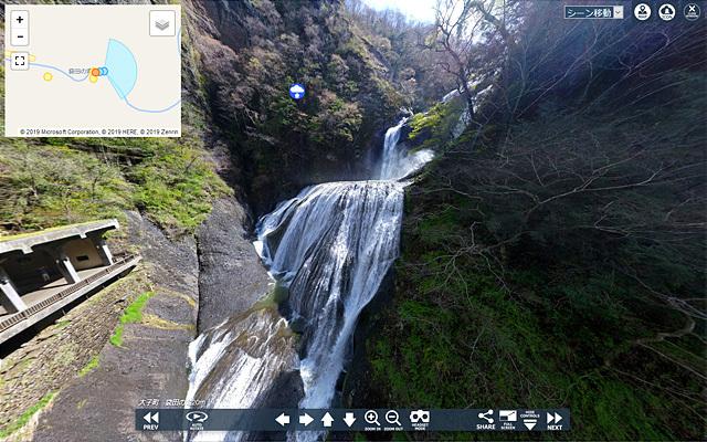 大子町の観光名所の袋田の滝