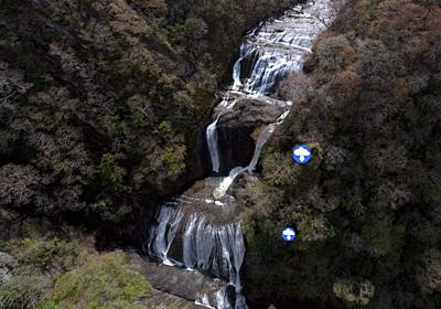 茨城県を代表する滝の袋田の滝の写真