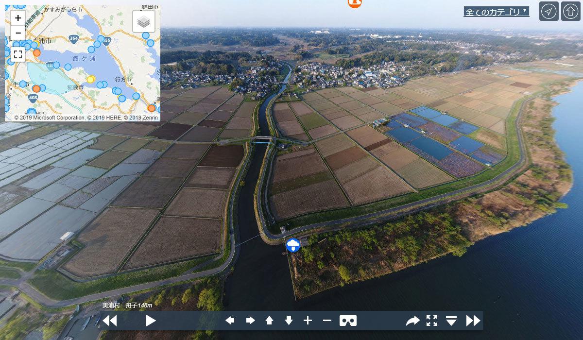 舟子水神宮の観光案内360°パノラマ写真VRツアー