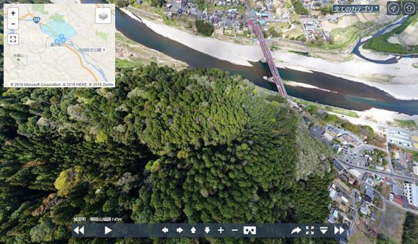 御前山城跡の観光案内360°パノラマ写真VRツアー