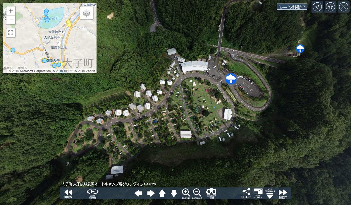 大子町おすすめ観光スポットのオートキャンプ場グリンヴィラ