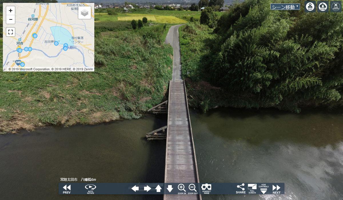 常陸太田市地理景観おすすめ観光撮影スポットの八幡橋