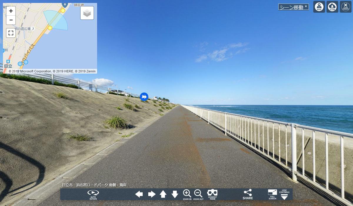 日立市おすすめ景観スポットの浜の宮ロードパーク