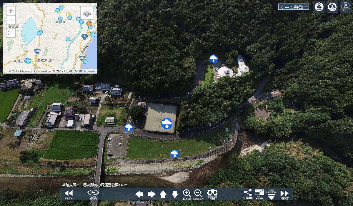 常陸太田市のおすすめスポットの春友彫刻の森運動公園VRツアー