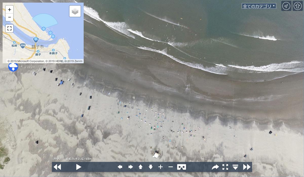 波崎海水浴場の観光案内360°パノラマ写真VRツアー