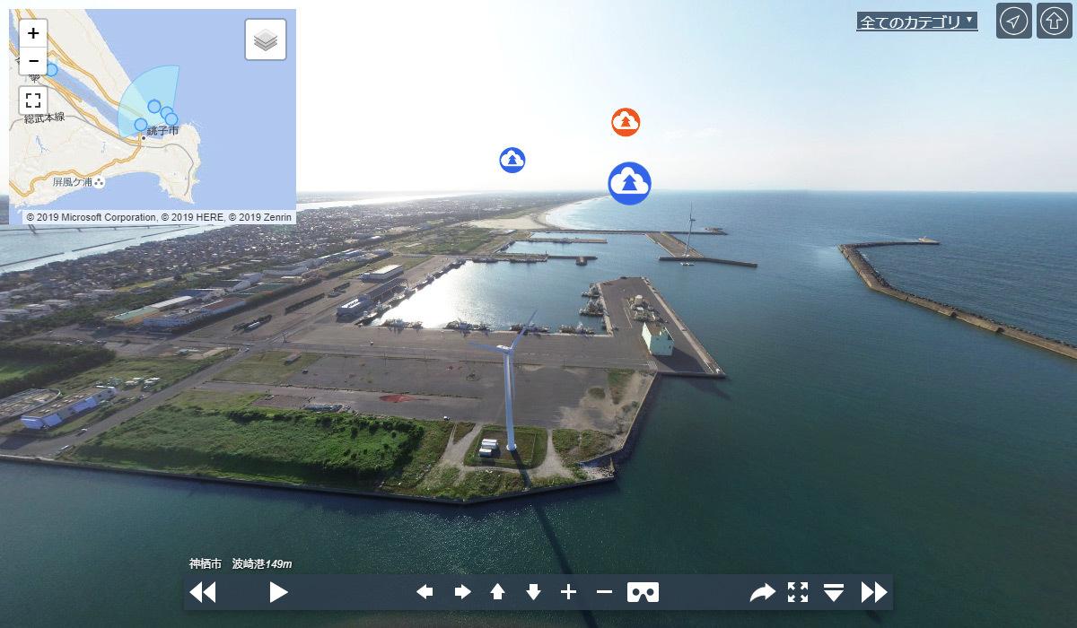波崎港の観光案内360°パノラマ写真VRツアー