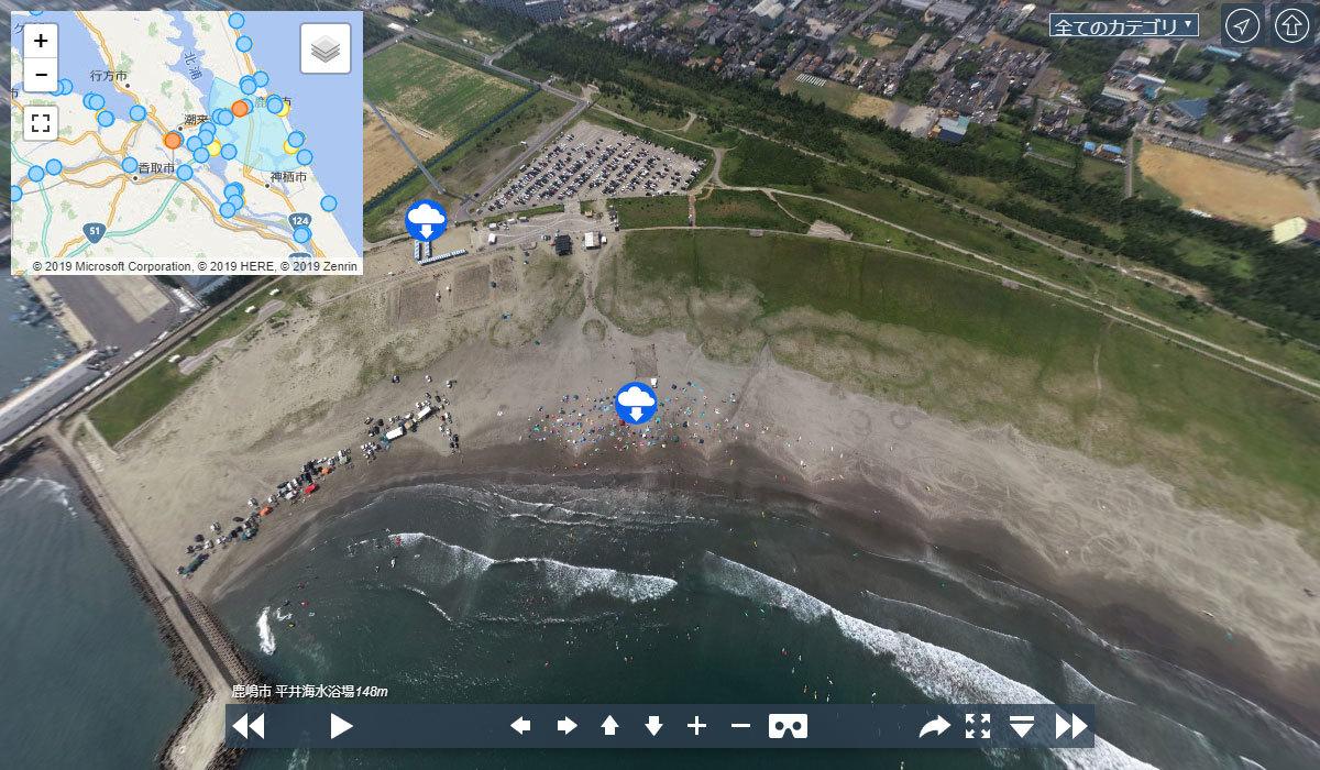 平井海水浴場の観光案内360°パノラマ写真VRツアー