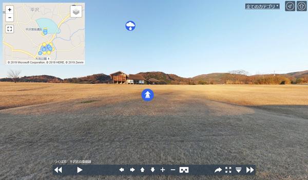 平沢官衙遺跡の観光案内360°パノラマ写真VRツアー