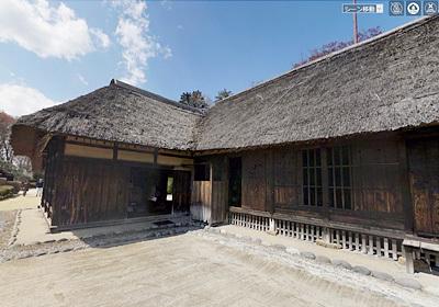 古民家・蔵・有形文化財おすすめスポット観光案内