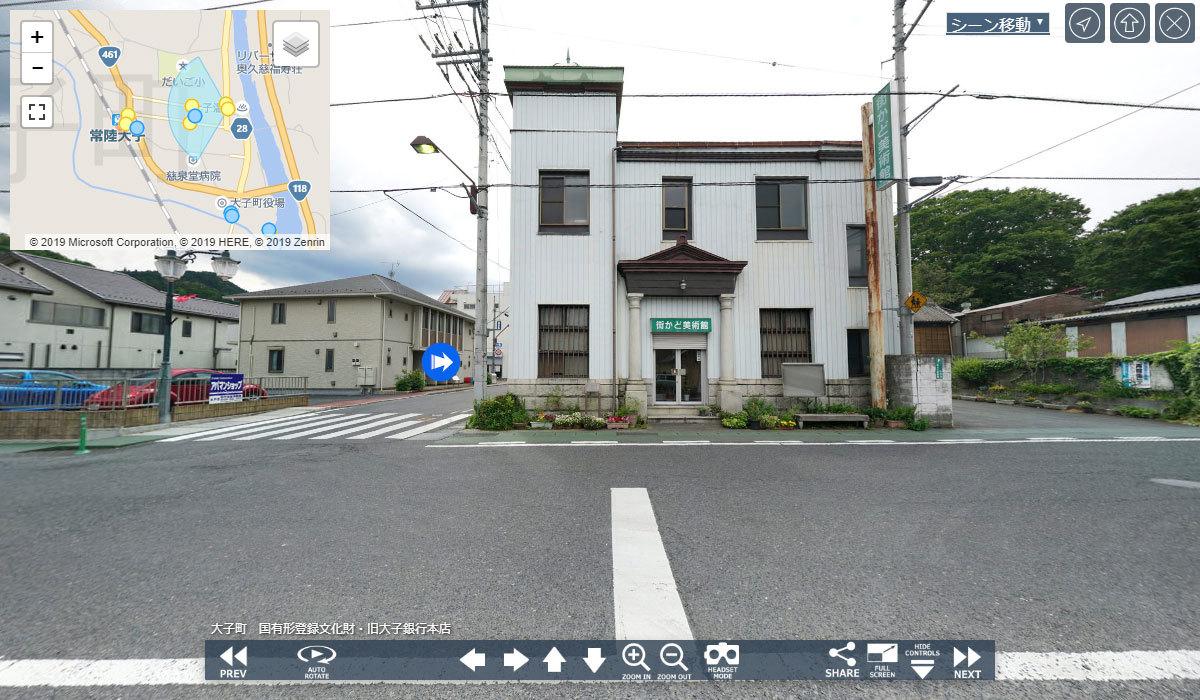 大子町おすすめ史跡スポットの旧大子銀行本店