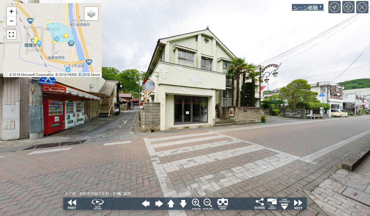 大子町おすすめ史跡スポットの旧樋口病院