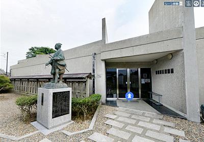 歴史館・偉人記念館おすすめスポット観光案内