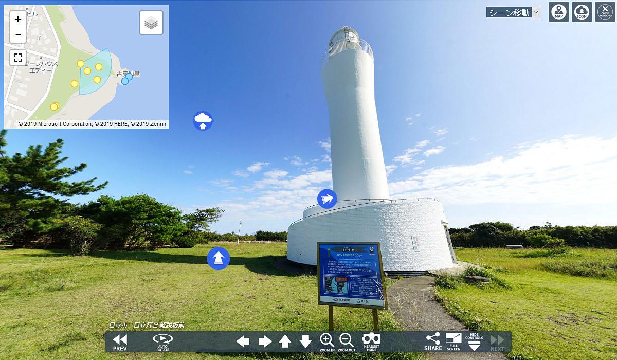 日立市おすすめ景観スポットの日立灯台