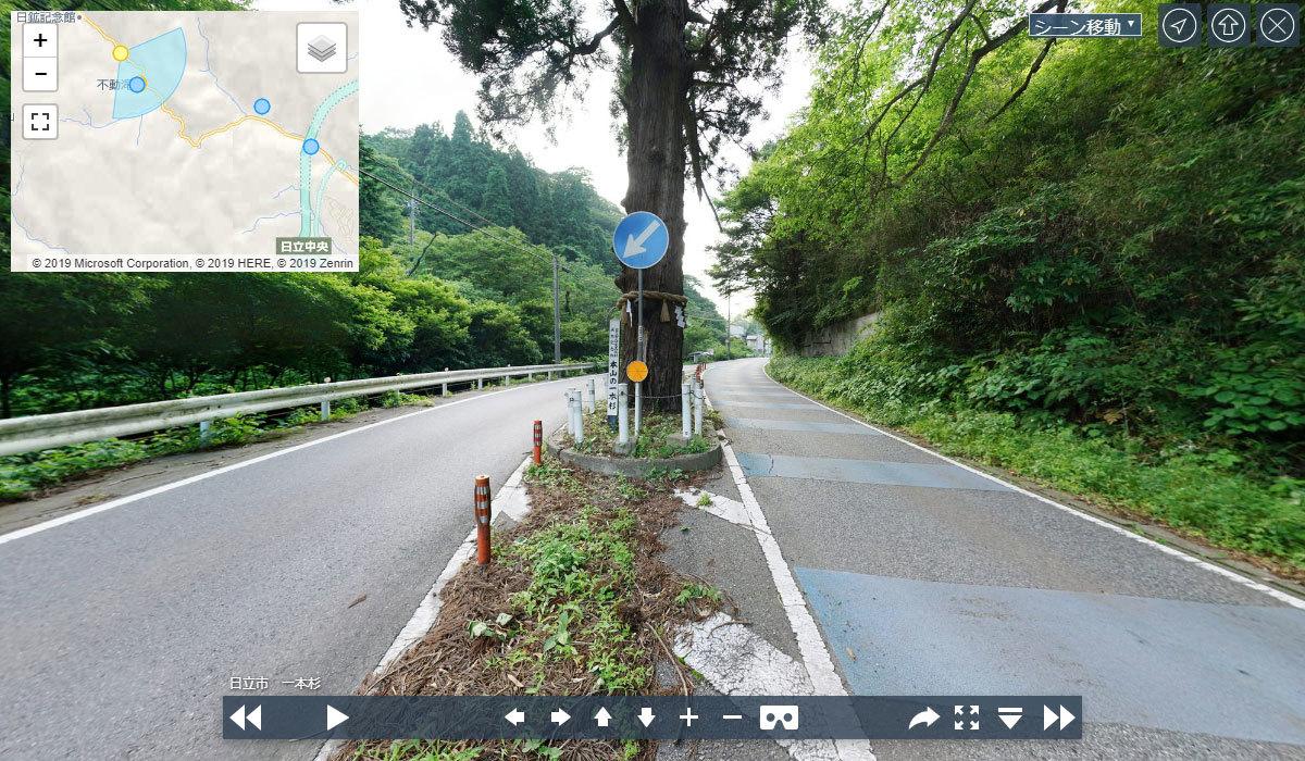 日立市おすすめ観光スポット本山の一本杉の案内