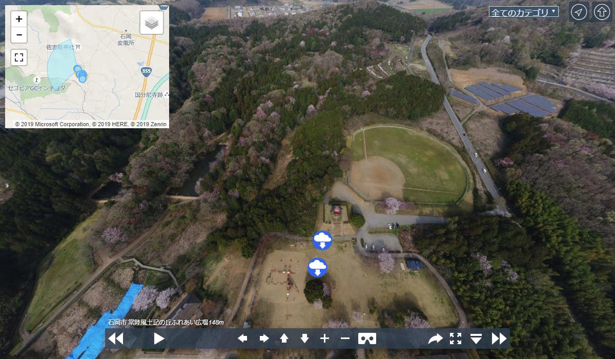 常陸風土記の丘ふれあい広場の観光案内360°パノラマ写真VRツアー