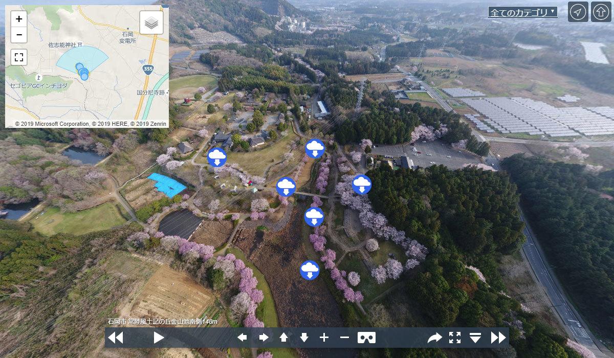 常陸風土記の丘金山池南側の観光案内360°パノラマ写真VRツアー