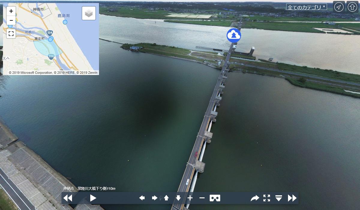 常陸川大橋の観光案内360°パノラマ写真VRツアー