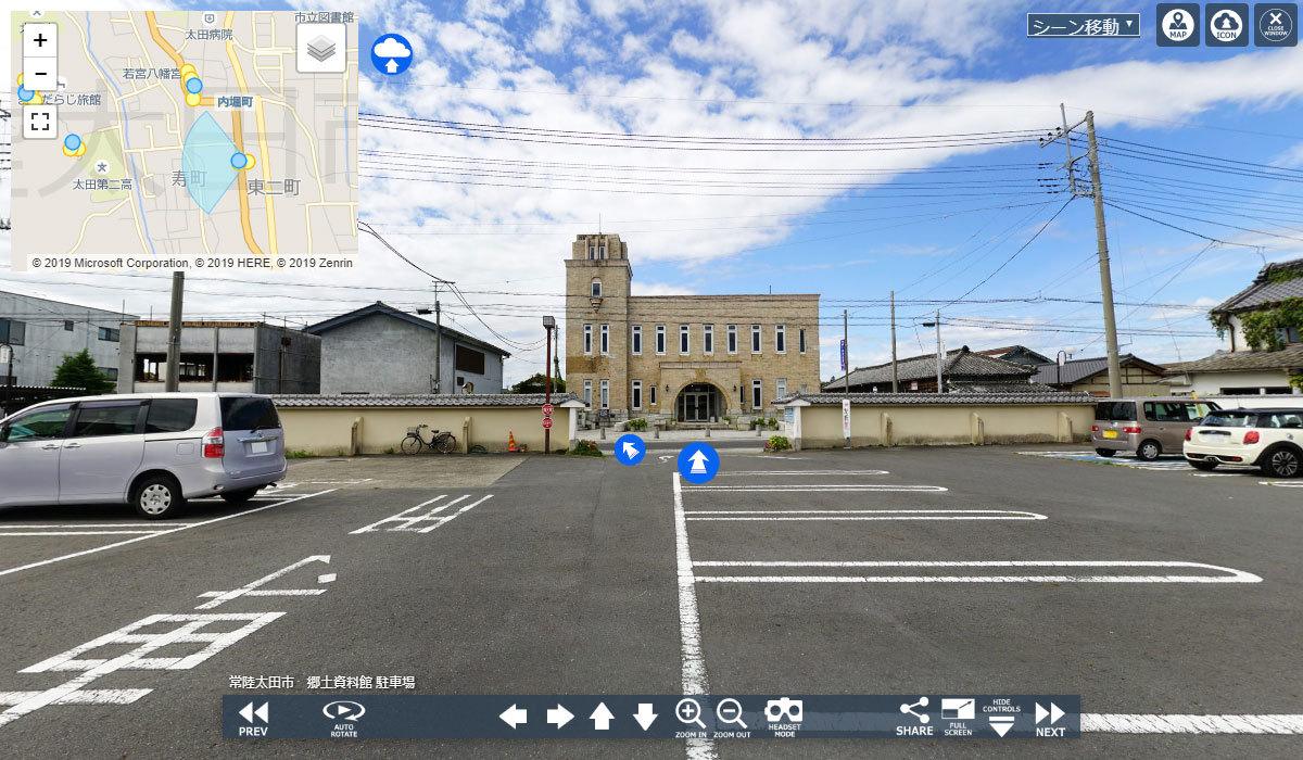 常陸太田市おすすめスポットの郷土資料館