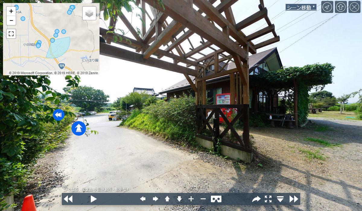 つくば市おすすめ観光スポットの宝篋山小田休憩所
