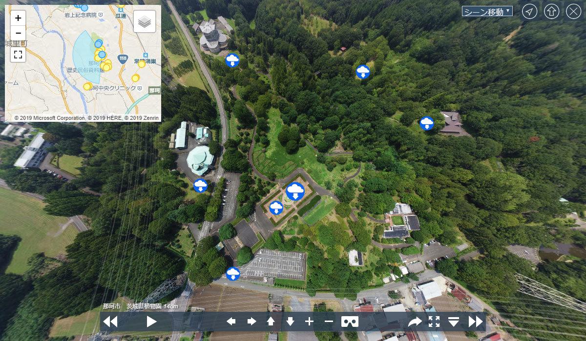 那珂市の茨城県植物園の観光案内空撮写真