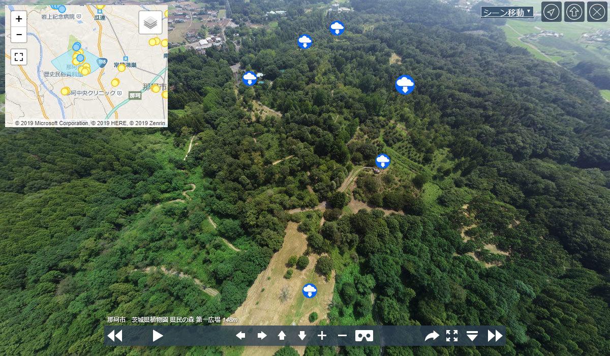 那珂市の茨城県民の森の観光案内空撮写真
