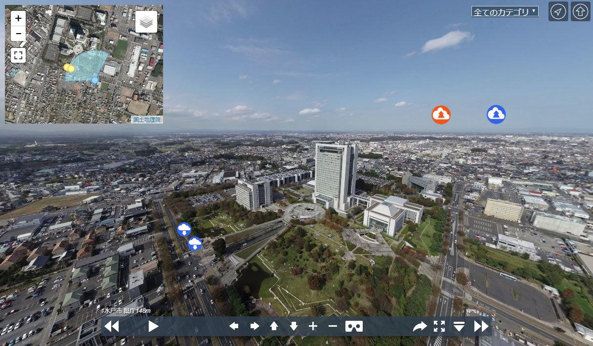 茨城県庁VRツアーパノラマ写真のサムネイル