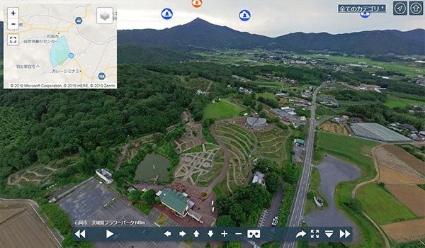 茨城県フラワーパークのVRツアー写真