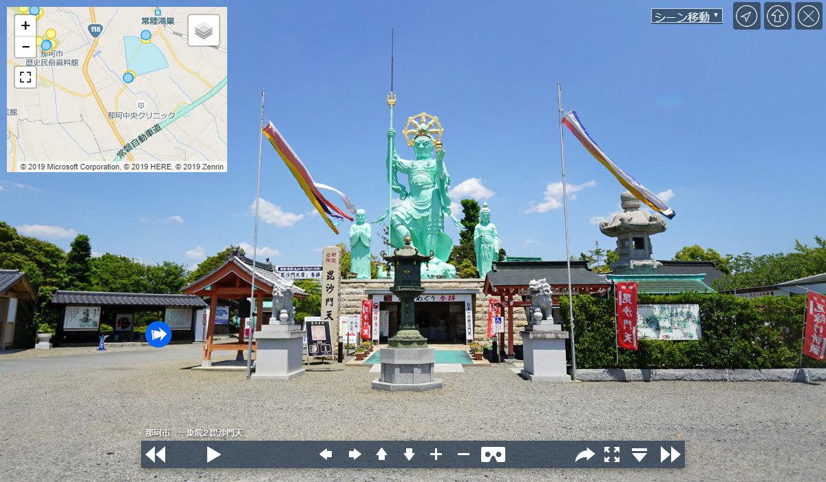 那珂市の寺おすすめスポット一乗院の観光案内写真