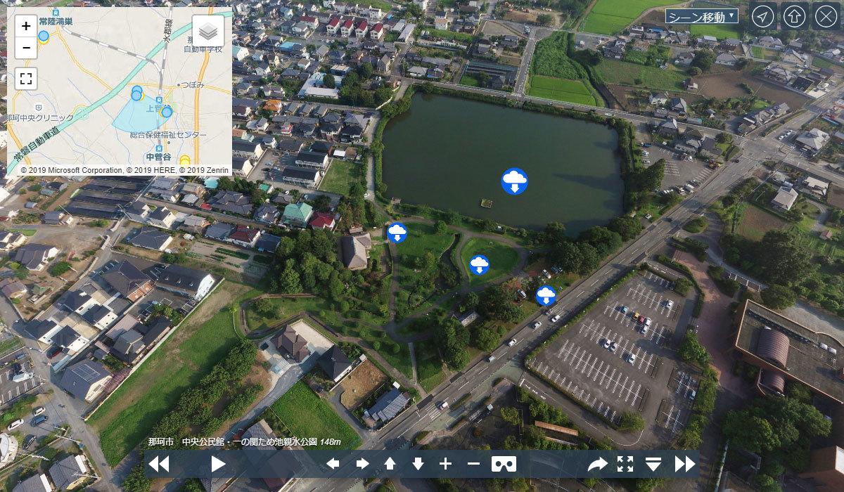 那珂市の一の関ため池親水公園の観光案内空撮写真