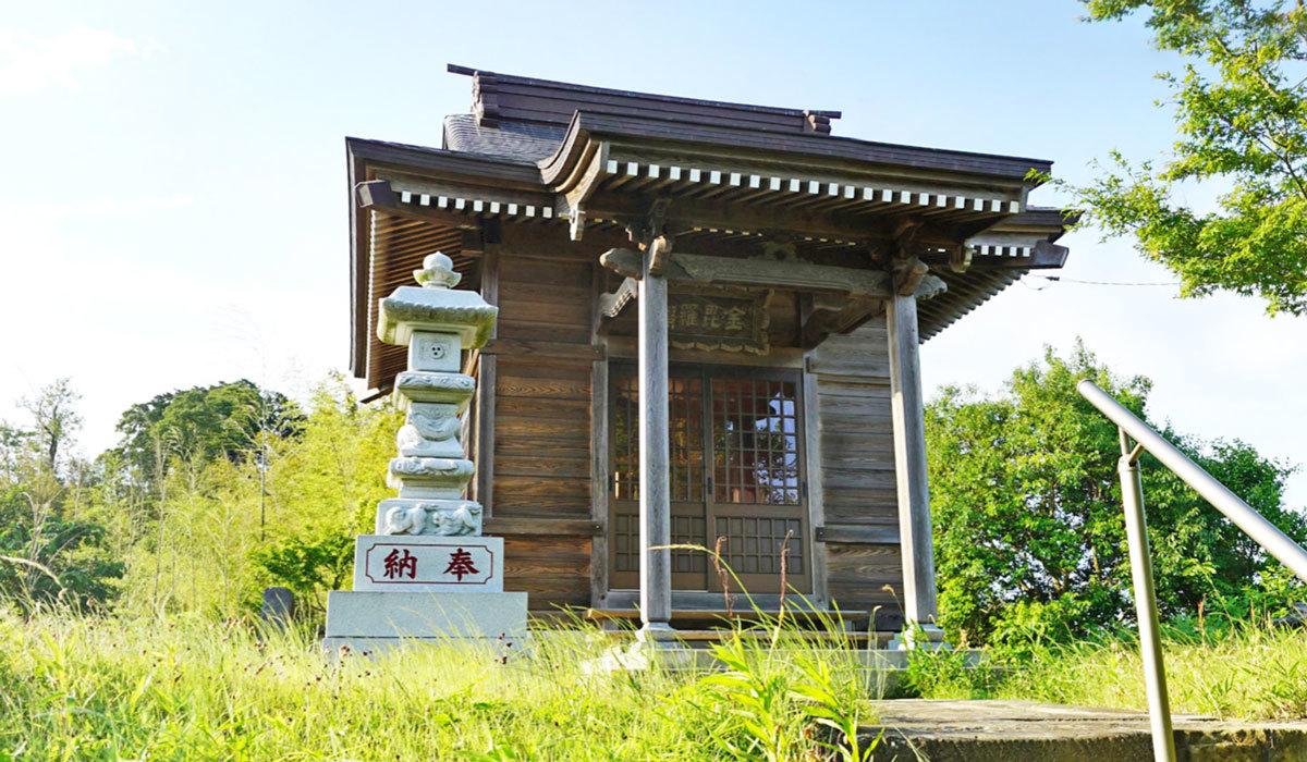 稲敷市おすすめスポットの金毘羅神社