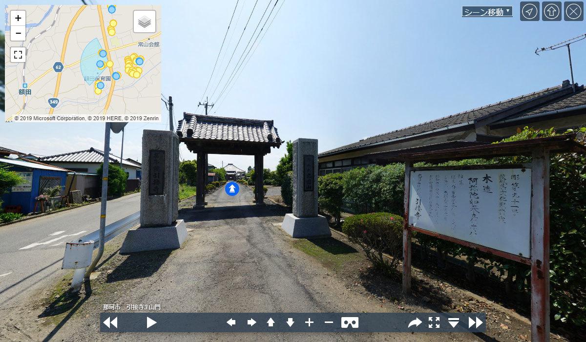 那珂市の寺おすすめスポット引接寺の観光写真