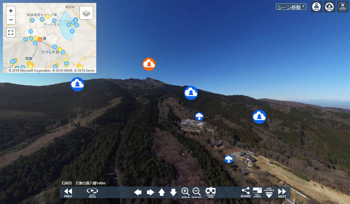 石岡市登山観光名所の筑波山