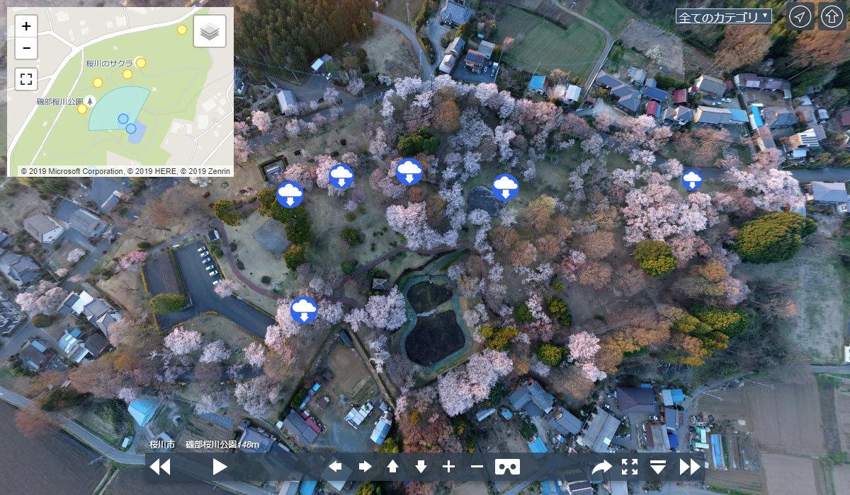 磯部桜川公園VRツアーパノラマ写真のサムネイル