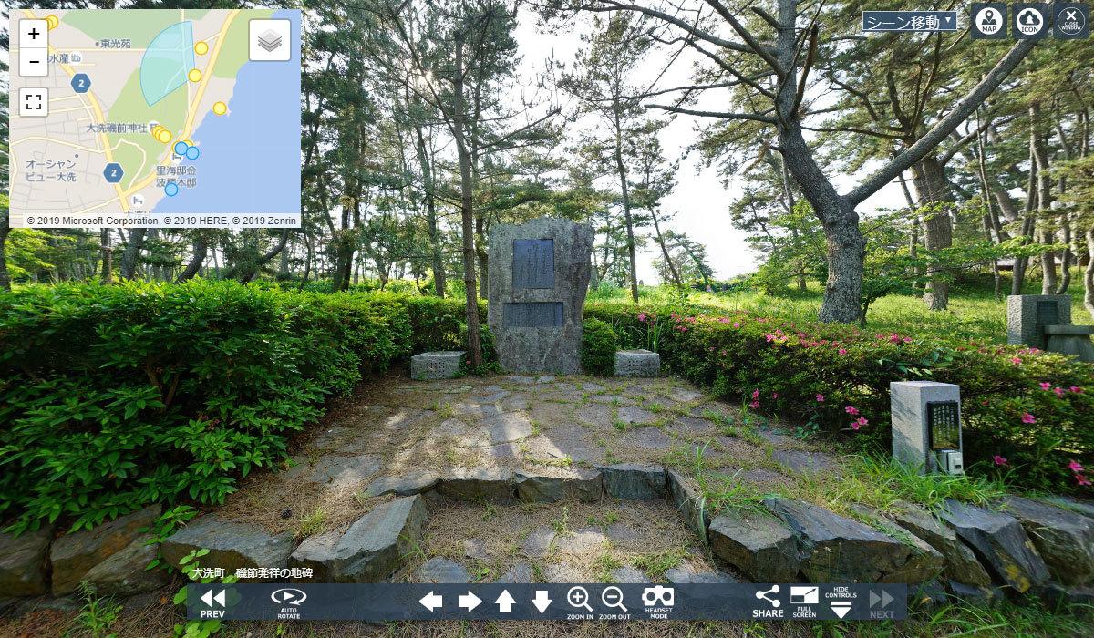 史跡おすすめスポットの磯節発祥の碑