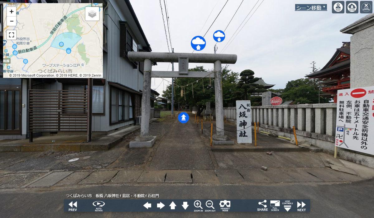 つくばみらい市板橋おすすめ神社スポットの板橋八坂神社