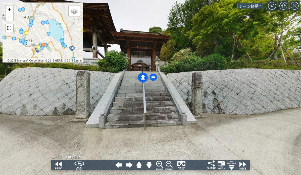大子町おすすめ寺観光スポットの実相院