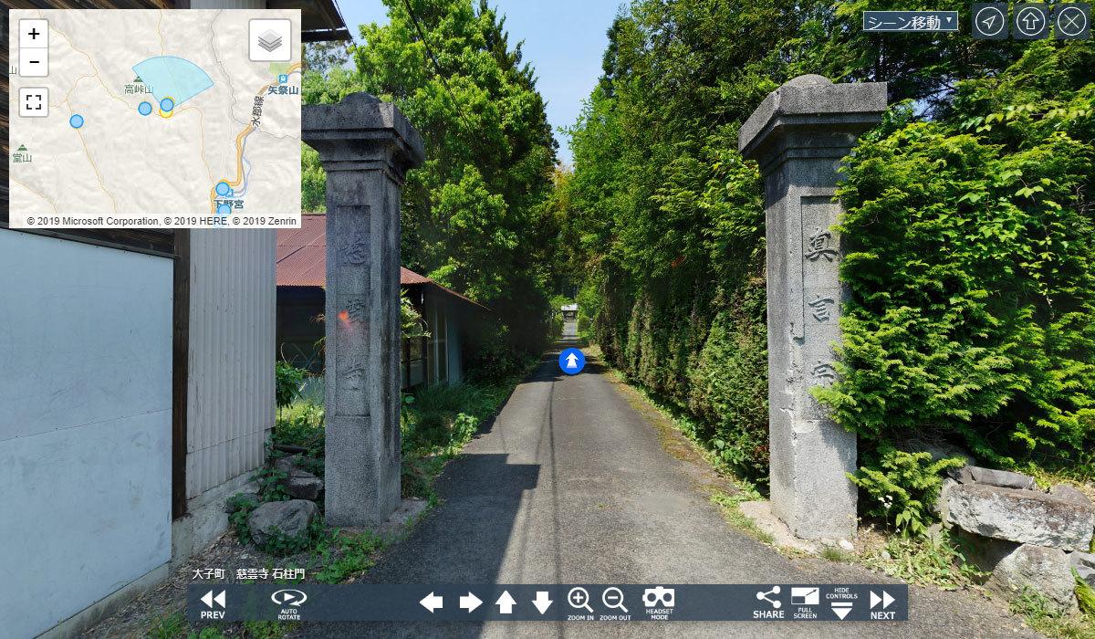 大子町おすすめ寺観光スポットの慈雲寺