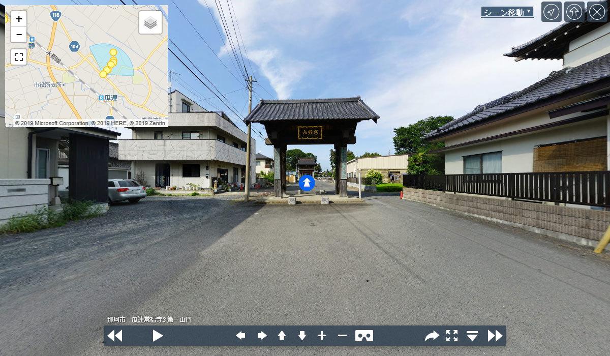 那珂市の常福寺おすすめスポット写真