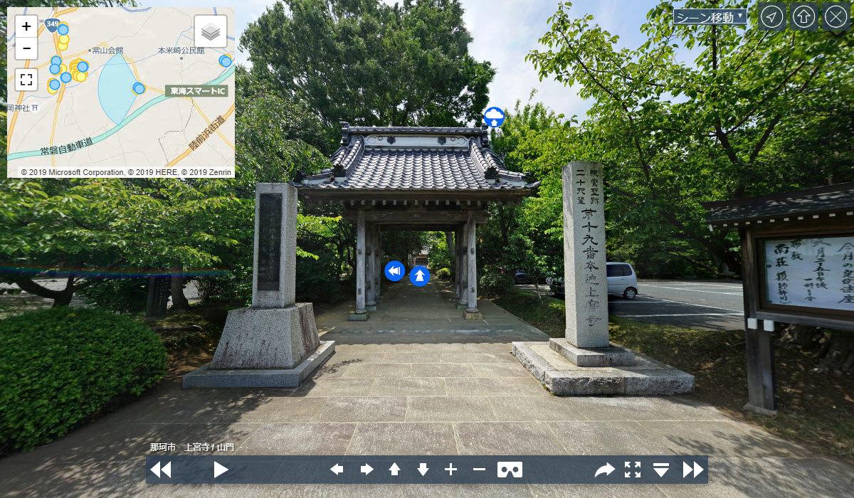 那珂市の寺おすすめスポット上宮寺の観光写真